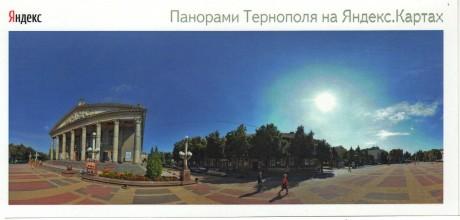 панорама театр