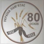 DSCN4547