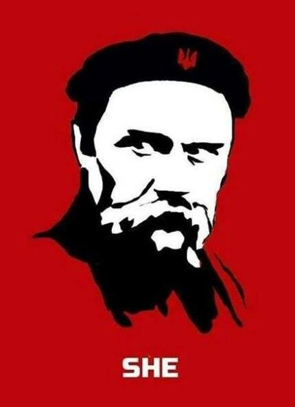 Сегодня Украина отмечает 200-летний юбилей со дня рождения Шевченко. Программа мероприятий - Цензор.НЕТ 8064