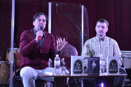 Андрухович у Тернополі представив книгу з ілюстраціями тернопільського художника