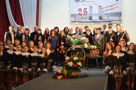 25 років Муніципальному Галицькому камерному оркестру: спогади, вітання, музика, подарунки, святковий настрій і ностальгія (фото)