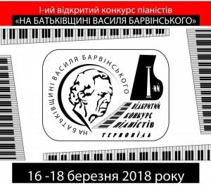 loho-konkursu-sajt-300x263