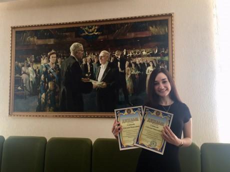 Світлана Савіцька – студентка четвертого року навчання за освітньою програмою «Фінанси» факультету фінансів Тернопільського національного економічного університету