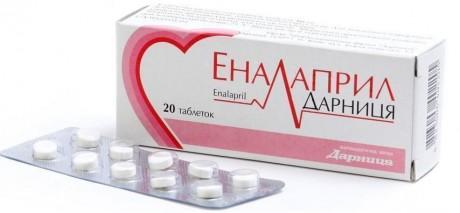 add.ua-darnica-zao-(ukraina,-kiev)-enalapril-10-mg-tabletki-№20-32