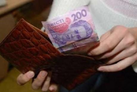 Пенсійна реформа підготувала черговий сюрприз українцям