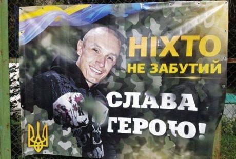 andriy-yurkevych