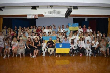 Показ фільму «Міф» у Португалії Фото: посольство України