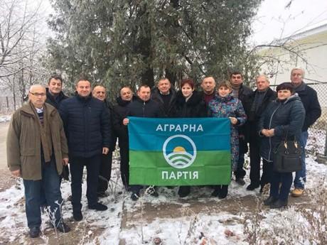 agr-partia-vybory-2018-1