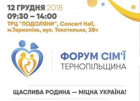 forum-simi-2018