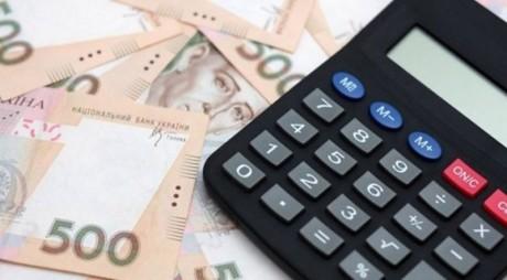 На квитанціях ДП «Газпостач» буде вказана сума обов'язкового платежу
