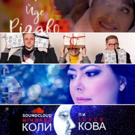 До новорічно-рідвяних свят тернопільські співаки випустили нові композиції (відео)
