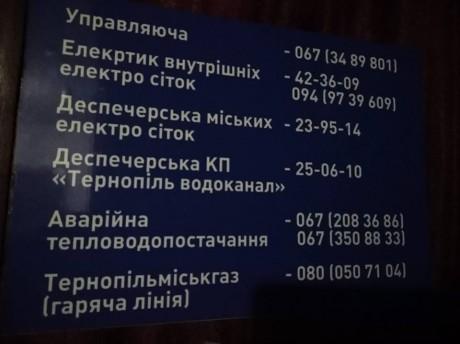 51531042_2133221143412588_3877872567935041536_n