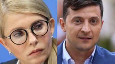 tym-zel-2019
