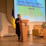 tymoshenko-osvita-20-03-2019-1