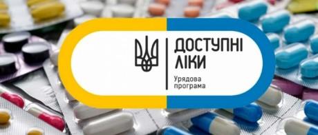 1551707478-kak-i-kogda-zarabotaet-ehlektronnyj-recept-v-programme-dostupnye-lekarstva