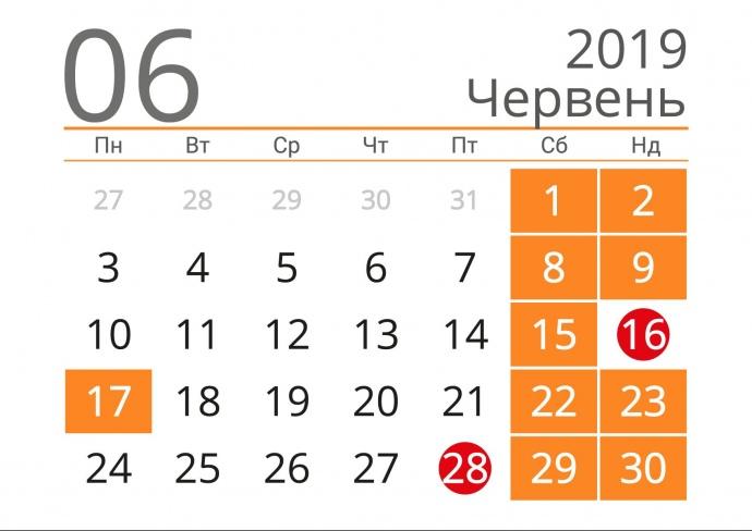 Чим зайнятись в червні в Тернополі?