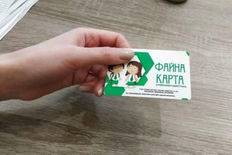 uchnivska-kartka-20-05-2019