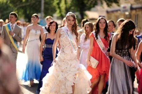 Коли відбудеться загальноміське свято «Випускник – 2019» у Тернополі?