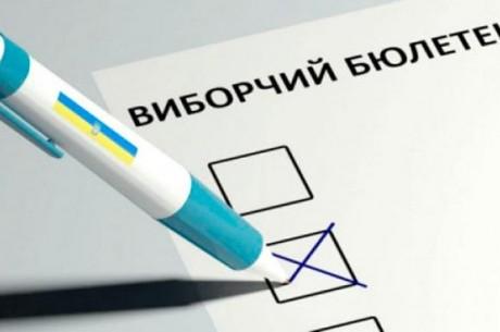 На Тернопільщині чи не найнижча явка в Україні
