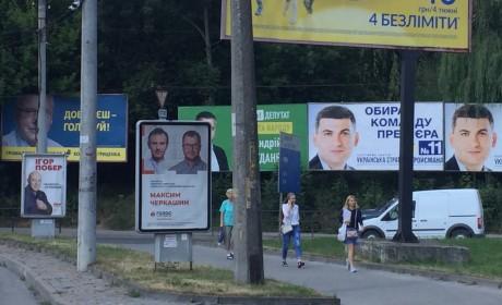 """В Тернополі всюди """"голови, голови""""…"""