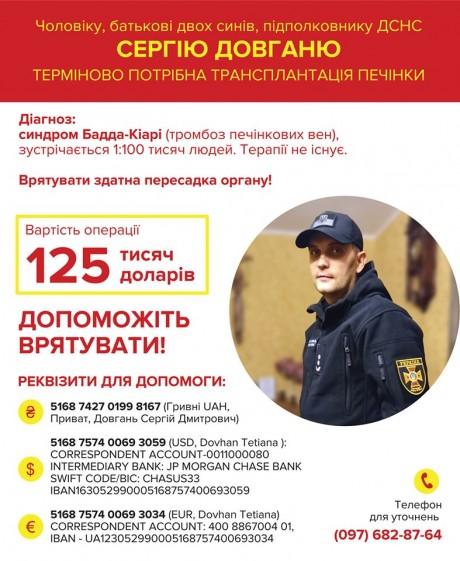 kombat-chelendzh-2