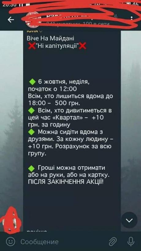 FB_IMG_1570472144768