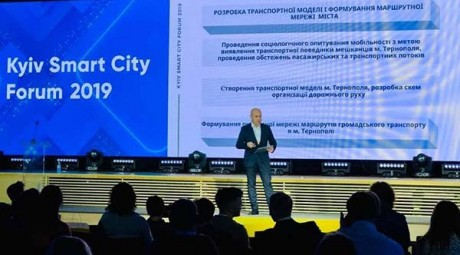 nadal-forum-kyyv-10-2019-1