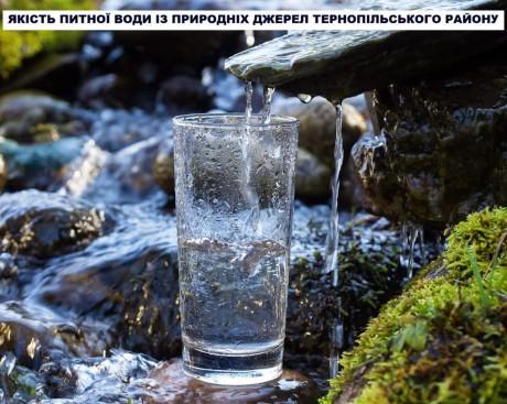 FB_IMG_1574065630509