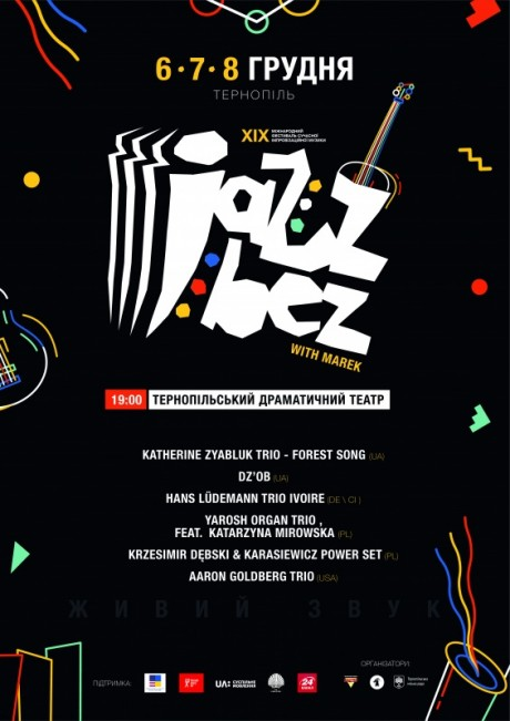 poster-A3-print-jazz-bez-2019-01-ternopil-11-11-2019