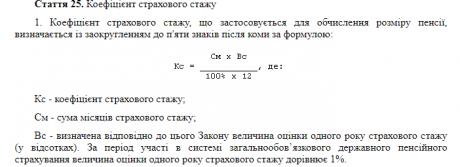 Screenshot_1_1278