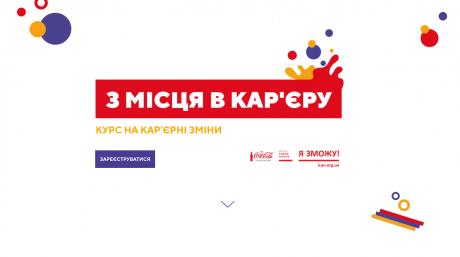 Znimok-ekranu_2020-01-22_12-49-50
