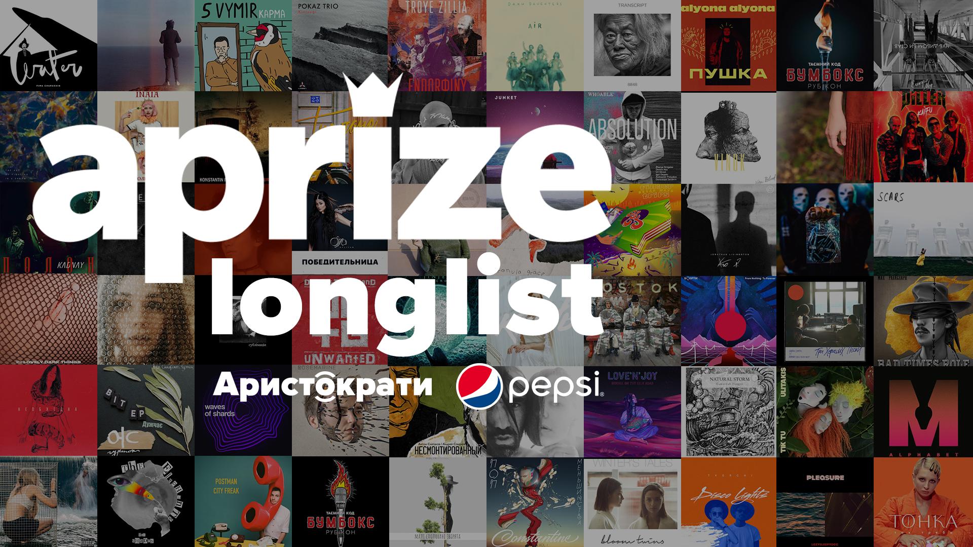 Тернополяни претендують на перемогу в премії Aprize за найкращий музичний альбом рокуІталійські бренди: ті, що змінили історію моди